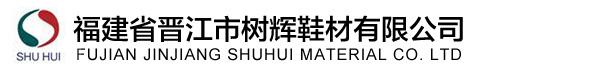 福建省晋江市千赢国际平台qy188千赢国际有限公司